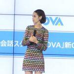 NOVA新CM発表会の水原希子