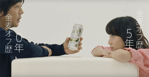 戸田恵梨香と大森南朋