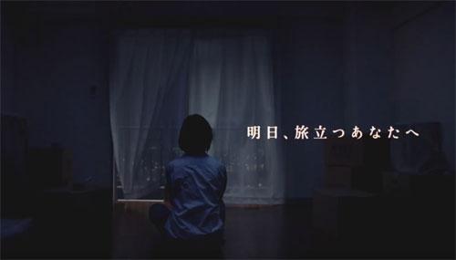 SUUMO最後の上映会篇1