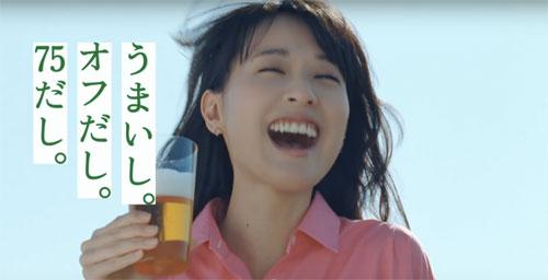サントリー金麦の戸田恵梨香