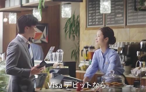 Visaデビットの上戸彩