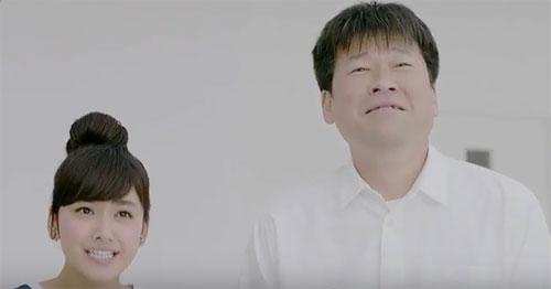 平祐奈と佐藤二朗