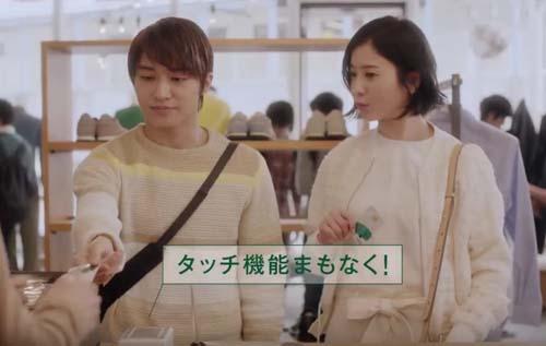 SMBC三井住友銀行7