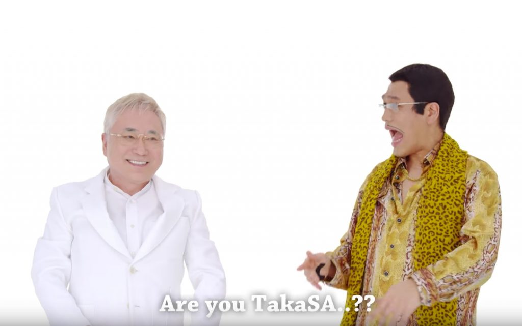 Are You TakaSA?
