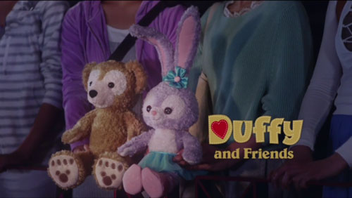 Duffy and Friends