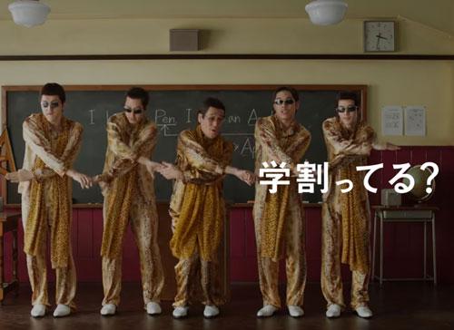 学割ってるダンス8