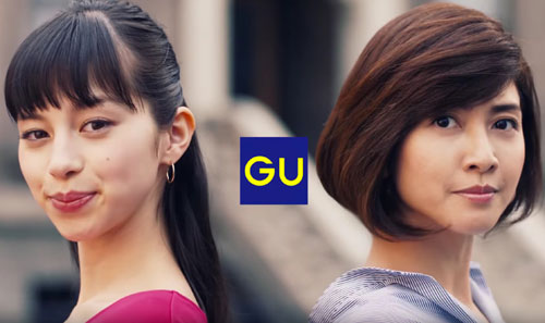 GU技ありトップスのCM6