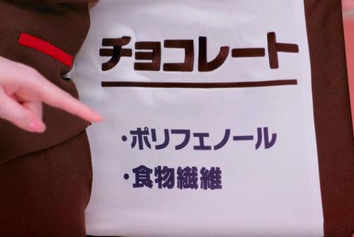 meijiアーモンドの漫才CM10