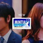 NEW MINTIA