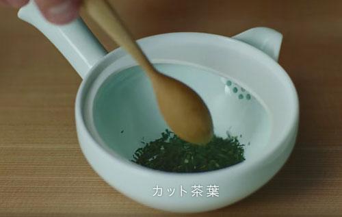 カット茶葉