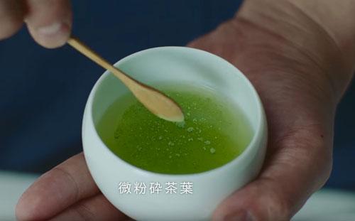 微粉砕茶葉