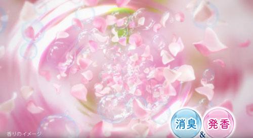 ニュービーズのCMの木村佳乃7