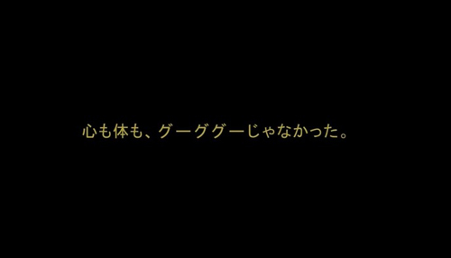 ライザップエドはるみ篇2