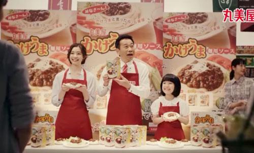 丸美屋かけうま麺用ソースのCM1