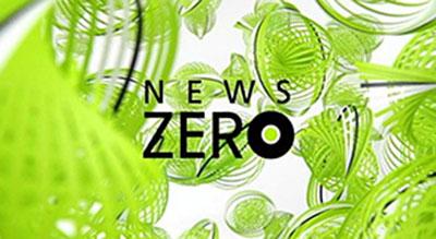 NEWS ZEROのロゴ