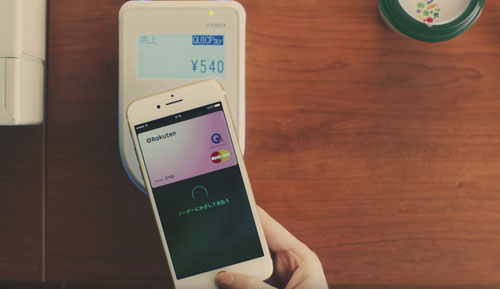 楽天カードApple PayのCM4