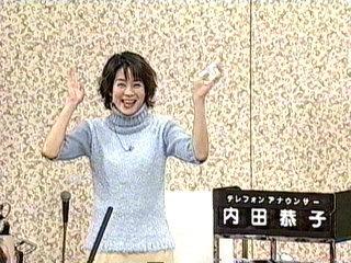 笑っていいともの内田恭子