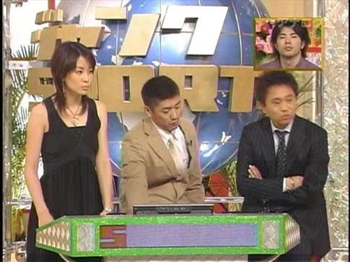 ジャンクSPORTSの内田恭子