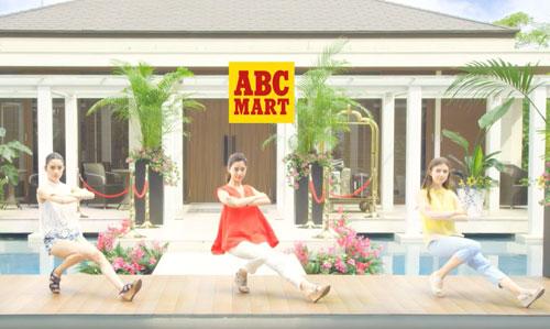 ABCマートのCM7