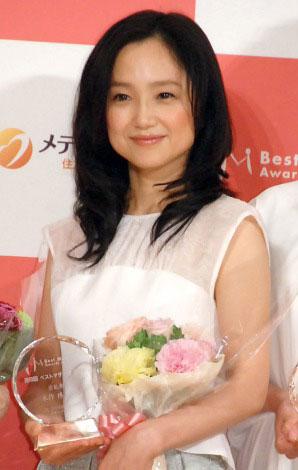 ベストマザー賞を受賞した永作博美