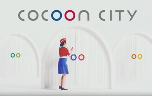 コクーシティのCM2