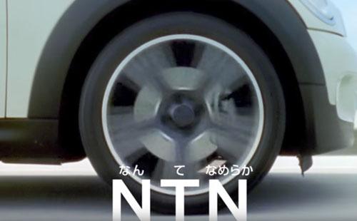 NTNのCM3