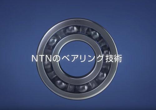 NTNのCM4