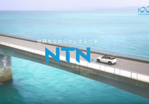 NTNのCM6
