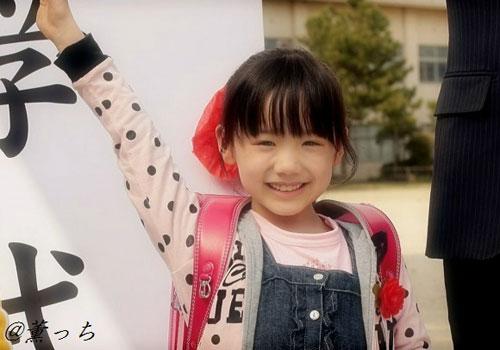 小学生の芦田愛菜