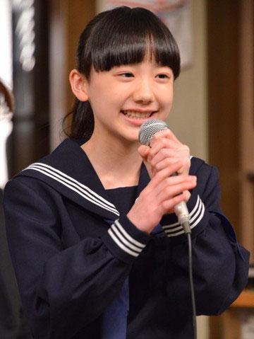 中学生の芦田愛菜