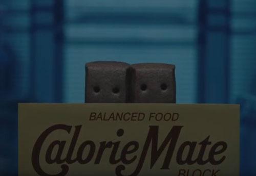 カロリーメイトゼリー冷蔵庫のCM14