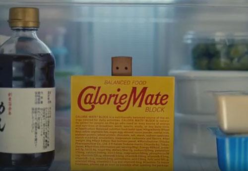カロリーメイトゼリー冷蔵庫のCM2