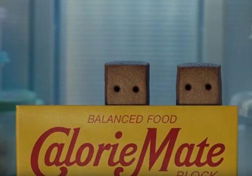 カロリーメイトゼリー冷蔵庫のCM5