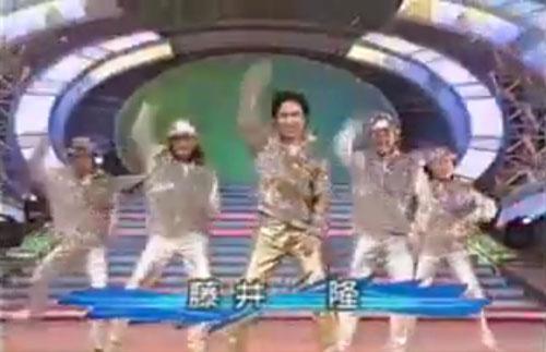 藤井隆紅白出場