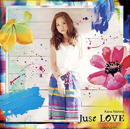 西野カナJust LOVE