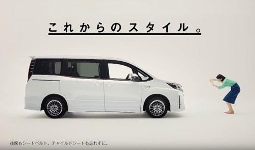 トヨタNOAH(ノア)のCM9