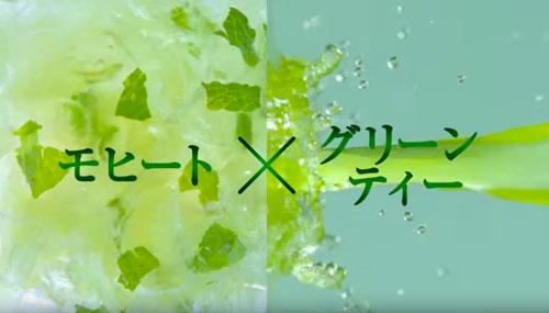 ティーズティーのCM3