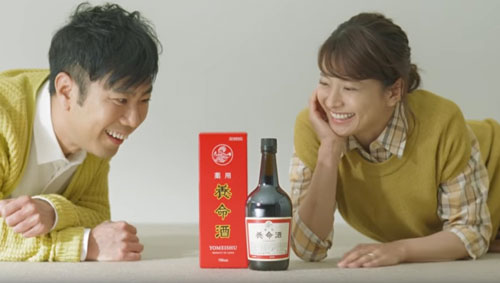 養命酒の藤井隆夫婦CM2