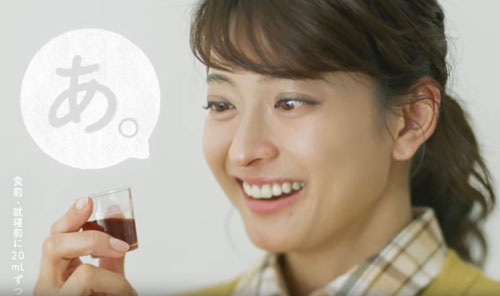 養命酒の藤井隆夫婦CM4