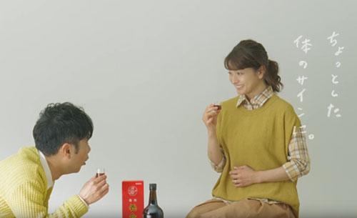 養命酒の藤井隆夫婦CM5
