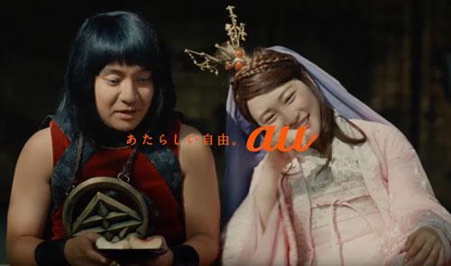 au織姫がツンデレのCM16