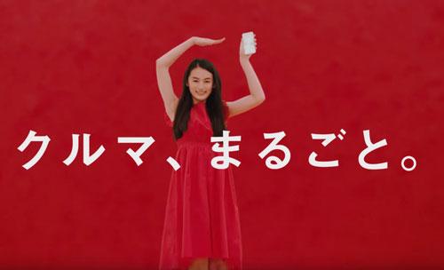 八木莉可子グーネットのCM5
