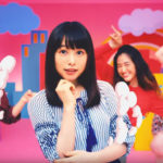 GROP桜井日奈子ダンスCM3
