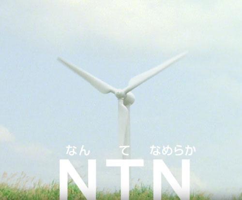 NTNのCM2