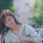 サラ子さんCM1