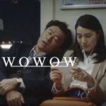 WOWWOW桑田佳祐のCM1