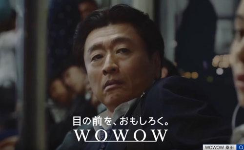WOWWOW桑田佳祐のCM4