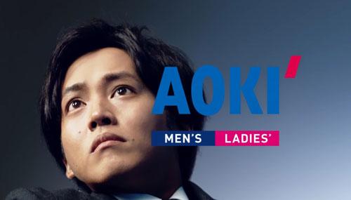AOKI楽動スーツのCM1