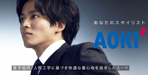 AOKI楽動スーツのCM6