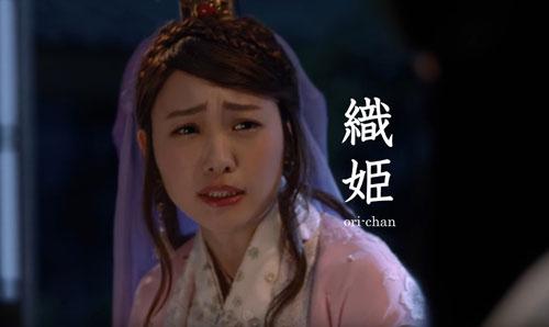au三太郎iPhone8のCM2